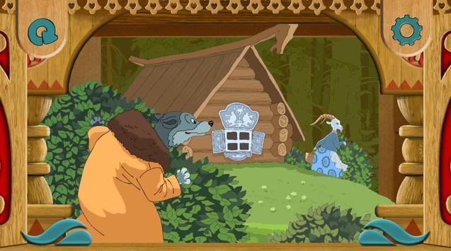 Семеро козлят 3D сказка apk screenshot