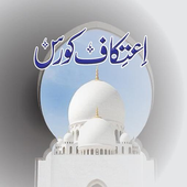 Itikaf Course, M Ilyas Ghuman icon
