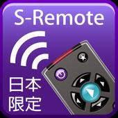S-Remote_J icon