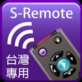 S-Remote_T icon