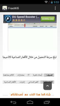 Free WiFi without hacking apk screenshot
