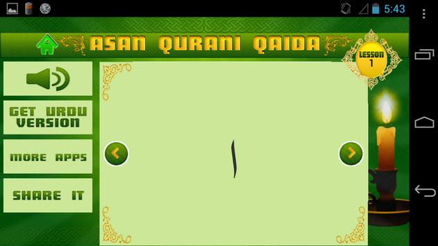 Learn Quran - Qurani Qaida.eng apk screenshot