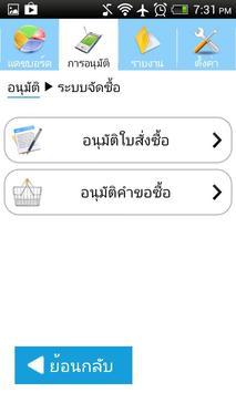 Absolute Solutions apk screenshot