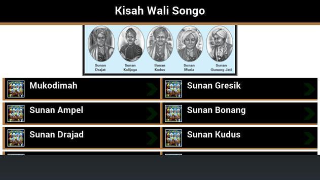 Kisah Wali Songo apk screenshot