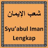 Syu'abul Iman Lengkap icon