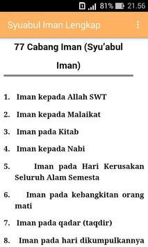 Syu'abul Iman Lengkap apk screenshot