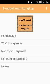 Syu'abul Iman Lengkap poster