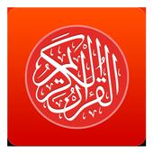 Al-Quran (Read Offline) icon