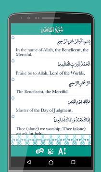 Al-Quran (Read Offline) poster