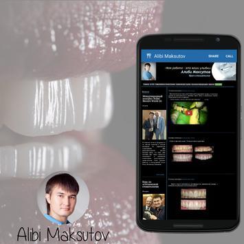 Alibi Maksutov apk screenshot