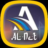 AlNet Voice icon