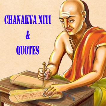 Chanakya Niti & Quotes poster