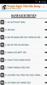 Truyện Ngôn Tình Hắc Bang OFF apk screenshot
