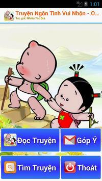Ngôn Tình Hài Hước OFF 2016 poster