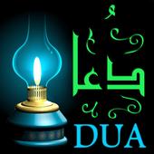 Daily Routine Dua's icon