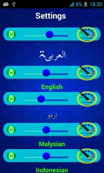 Surah Rahman Manzil Mp3 Radio apk screenshot