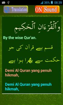 Surah Yasin MP3  & Wazaif apk screenshot