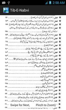 Tib-E-Nabvi apk screenshot