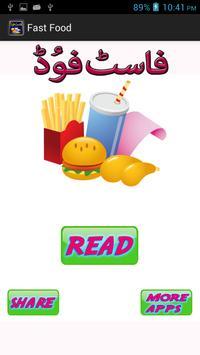 Fast Food Recipes In Urdu poster
