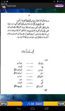 Fast Food Recipes In Urdu apk screenshot