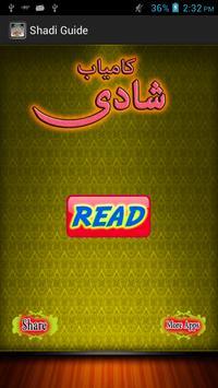 Shaadi Ki Advice poster