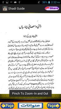 Shaadi Ki Advice apk screenshot
