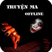 Truyện Ma offline icon