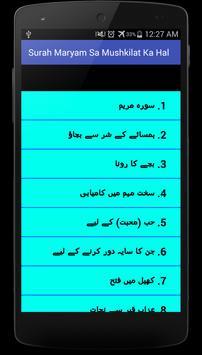 Surah Maryam Sa Mushkilat Hal apk screenshot