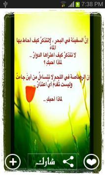 نزار قباني شعر بالصور poster