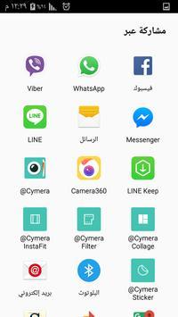 احدث لفات و ربطات الحجاب apk screenshot