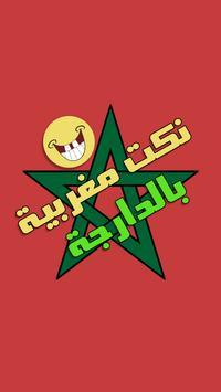 Nokat Maghribia Darija poster