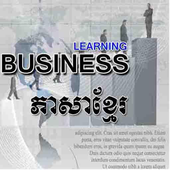 Business learning icon
