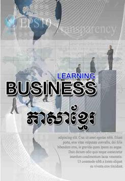 Business learning poster