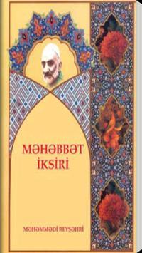 Məhəbbət İksiri poster