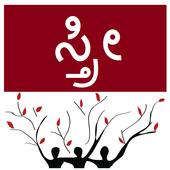ಸ್ತ್ರೀ  ( Sthree ) ಮಾರ್ಗದರ್ಶಿ icon