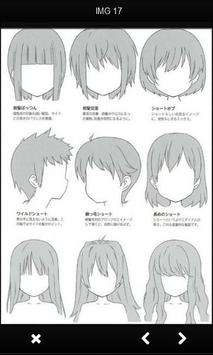 Basic Drawing Anime Tutorial apk screenshot