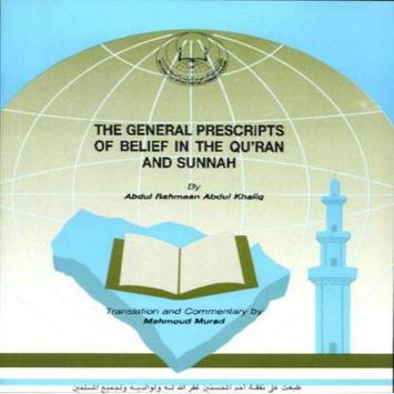 Belief in the Quran and Sunnah apk screenshot