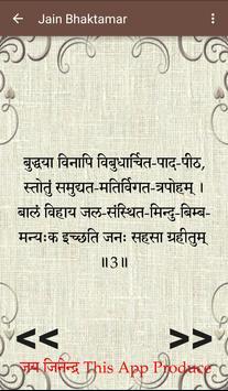 Bhaktamar Stotra Pathan apk screenshot