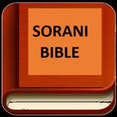 SORANI KURDISH BIBLE(ÎNCÎL) icon