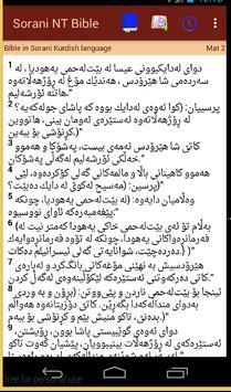 SORANI KURDISH BIBLE(ÎNCÎL) poster