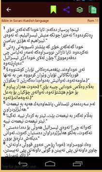 SORANI KURDISH BIBLE(ÎNCÎL) apk screenshot