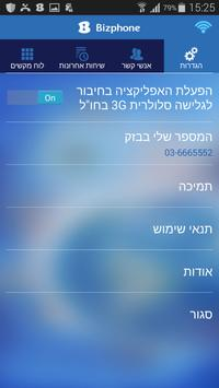 Bizphone apk screenshot