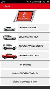 Chevrolet CCC apk screenshot