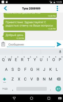CleverSite apk screenshot