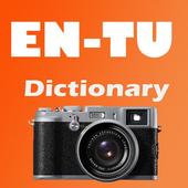 English Turkish Camera Dict icon