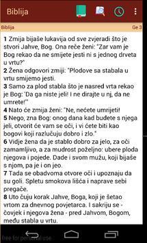 Biblija  - Croatian Bible poster