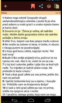 Biblija  - Croatian Bible apk screenshot