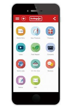 Dwinguler apk screenshot