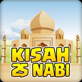 Cerita Kisah 25 Nabi & Rasul icon