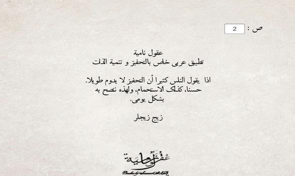حكم و امثال poster